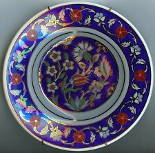 Kutahya Porselen Fine Porcelain Floral Pattern Plate with Velvet Display Box