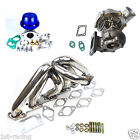 5 Bolt GT35 500HP Turbo Manifold Wastegate FOR Nissan Skyline R33 R34 RB25DET