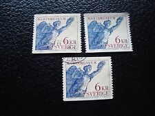 SUEDE - timbre yvert et tellier n° 1988 x3 obl (A29) stamp sweden (A)
