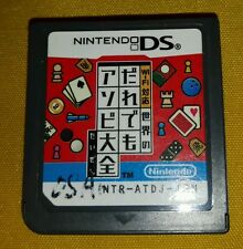 PLAYING CARDS GAME WI FI - Nintendo DS - NDS - Game Gioco 3DS 3 2 DS XL Lite