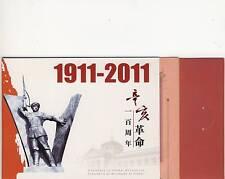 VR China  2011 MH 100. Jahrestag  der Xinhai-Revolution **