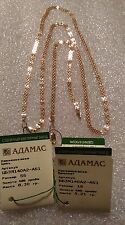 585,14 ct., Russian Gold Necklace - 8.30 gr.,+ Bracelet - 3.21 gr.,Bismark. NEW.