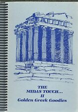 GREEK COOKBOOK - BUFFALO, NEW YORK - HELLENIC ORTHODOX CHURCH - THE MIDAS TOUCH