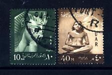 EGYPT - EGITTO - 1959-1960 - Simboli nazionali. Ramses II - Statua di Scribe