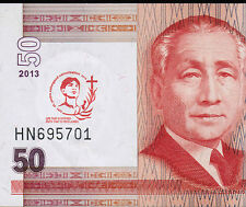 2013 PHILIPPINES 50 peso Saint Pedro Calungsod Commemorative Note, UNC
