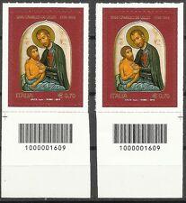 2014 - S.Camillo de Lellis - 2 posiz. con codice a barre € 0,70 x 2 - nuovi