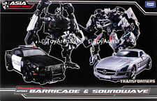 Transformers DOTM APS-03 Barricade & Soundwave w/ Mini Boombox Exclusive USA