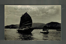Mint China Real Picture Postcard Chinese Junk Ship in Hong Kong harbor RPPC