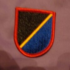 ARMY PATCH, AIRBORNE BERET FLASH, US ARMY SPECIAL OPERATIONS AVIATION COMMAND