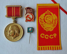 Medal Lenin Valiant Labour Lot of 3 russian communist pins Badge USSR banner