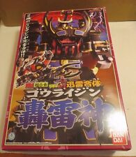 Power Rangers GD-43 Hurricanger Megazord Sentai Bandai DX Chogokin Gouraijin