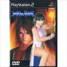 Used PS2 Dead or Alive 2 First Print Limited Edition Japan Import