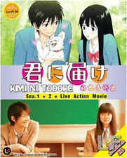 Kimi Ni Todoke (Sea.1 + 2 + Live Movie) DVD + CD + EXTRA DVD