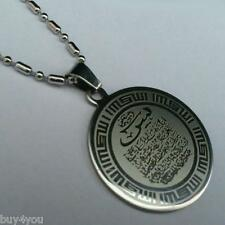 Yasin Anhänger Koran Quran Kette Halskette Allahkette Islam Muslim Halsschmuck