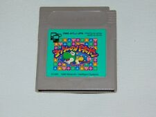 Game Boy JAP: Yoshi´s Panepon (cartucho/cartridge)
