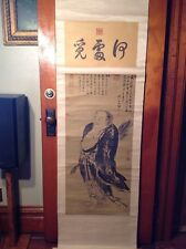 Vintage Chinese Scroll Painting Old Man Sweeping