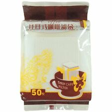 50-Pack Hanging Ear Drip Pour Over Coffee Filter Bag Filters Dripper Disposable