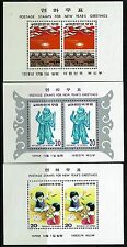 Korea SC# 1145a, 1184a and 1185a, Mint Never Hinged, see notes -  Lot 031917
