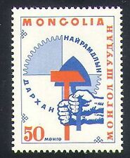 Mongolia 1968 Darkhan/Workers/Tools/Cog Wheel/Animation 1v (n34997)