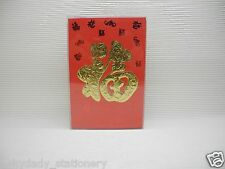 "100 Red X Gold 福 China festival Chinese New Year favor envelope 2 1/2""X 3 """