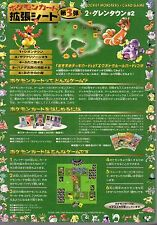 Pokemon Japanese Series 3 06 Vending Sheet Unpeeled Weezing Vulpix Growlithe