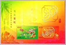 Hong Kong 2013-1 China New Year of Dragan Snake Zodiac Silver Gold Specimen 龍 蛇