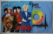 Japan Quiet Life Japan 1979 7in Diff PS Glam Synthpop