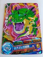 Carte Dragon Ball Z DBZ Dragon Ball Heroes Ultimate Booster Pack #HUM2-18 Promo