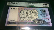 China,100 yuan,1990 4th Edition,pick 889b* replacement  PMG 66E