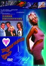 Transvision Vamp - Video Collection DVD