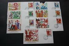 FAIRY TALE FAIRYTALE FOLKLORE HUNGARY MAGYAR POSTA STAMP FLEETWOOD COVERS FDC