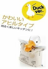 Duck - Clip Measure Cup / Rice Measuring Spoon / Japanese Kitchen by Pearl Life