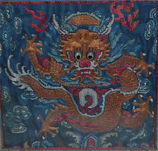 Chinese Embroidery Dragon Panel Couched Gold Thread Linen Framed Antique