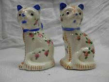 Vintage sat and pepper set Calico flowers Cat kittens stitched japan
