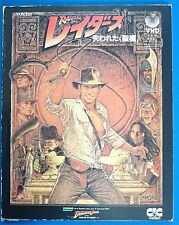VHD Indiana Jones: Raiders of the Lost Ark (1981) Video High Density Disc Japan