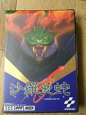Salamander.  - Konami - MSX    CIB -  MSX Konami