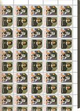 MUSIC LEGEND  STARS MEMORABILIA MICHAEL JACKSON SHEET 50 MNH STAMPS 4
