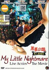 My Little Nightmare Live Action The Movie DVD - Japanese Version Disc 1