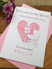 Large Handmade Personalised New Baby Christening Card - Boy or Girl ♥♥♥