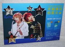 News Tegomass 3rd Live no Maho Taiwan Promo Display