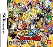Used Nintendo DS Dragon Ball Kai: Ultimate Butouden Japan Import Free Shipping