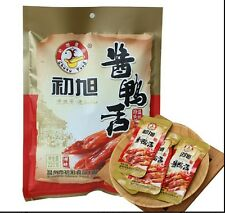 240g/Order Chinese Snack Snacks food flavor Spicy duck tongue Chu xu 3