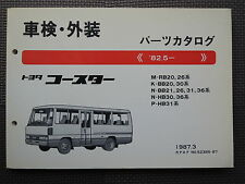 JDM TOYOTA COASTER B20/30 Series RB BB HB Original Genuine Parts List Catalog