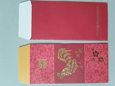 Ang Pao Red Packet Hong Leong Year of Rooster  2017 1pc