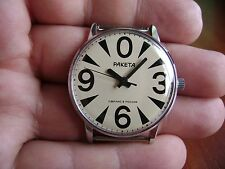 NEW. RAKETA BIG ZERO CAL.2609.NA VINTAGE USSR RUSSIAN AMAZING MEN'S WATCH