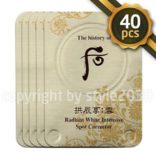 [The history of Whoo] Radiant Whitening Intensive Spot Corrector 40pcs