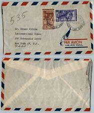REPUBBLICA-100 L+20 L Italia al Lavoro(642+651)-Busta Torre del Greco 1.2.1958