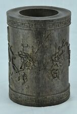 Antique Chinese wood carved  brush pot. (BI#MK/0217.TMP)