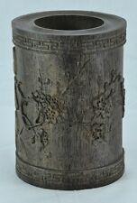 Antique Chinese wood carved  brush pot. (BI#MK/0217.TMP)