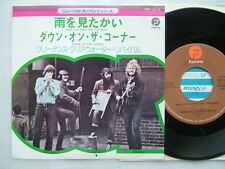 CREEDENCE CLEARWATER REVIVAL HAVE YOU EVER SEEN THE RAIN ? / CCR 7INCH